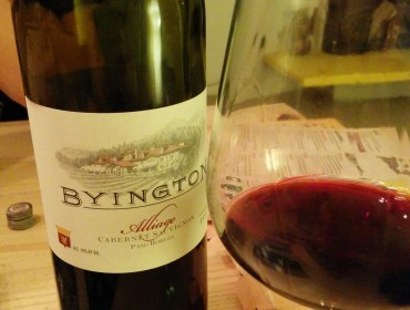 Hvor vi drak mega lækkert vin fra Benny (Mikaels chefs) vinslot.